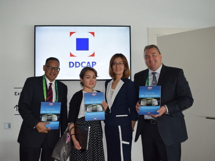 DDCAP Participates in the Launch of the Astana International Financial Centre (AIFC)