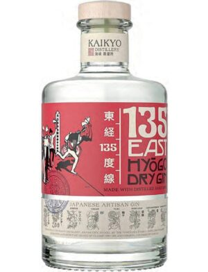 Liquid Indulgence - 135 East Japanese Gin